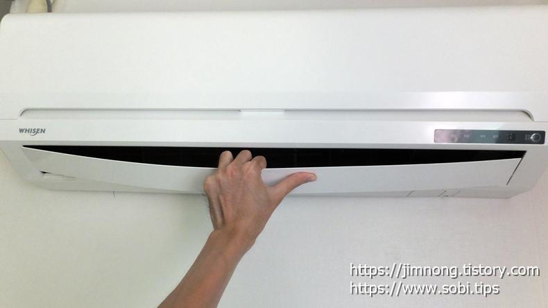 LG 벽걸이 에어컨 분해 청소 방법 주의점(셀프 분해 곰팡이 제거)