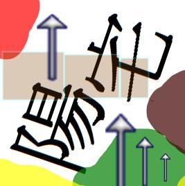 가택 풍수 양택