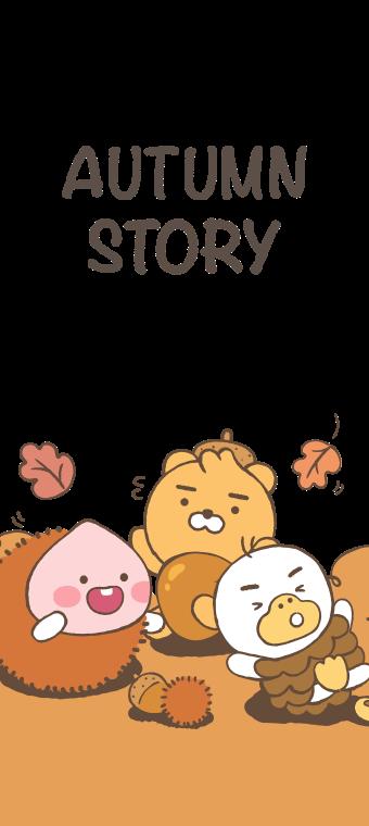 Autunm Story