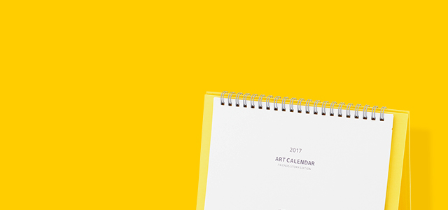 Calendar/Diary
