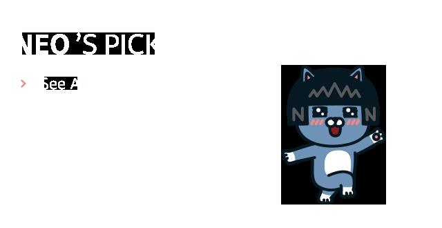 Neo's Pick