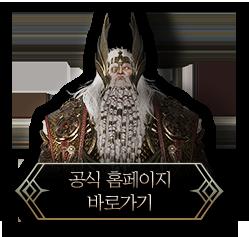 공식홈페이지 바로가기