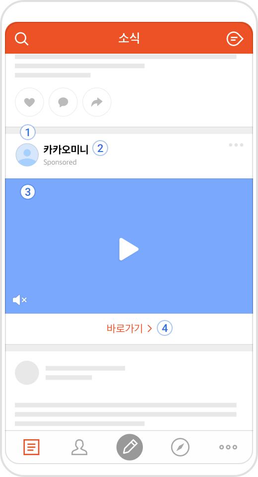 동영상피드 타입2
