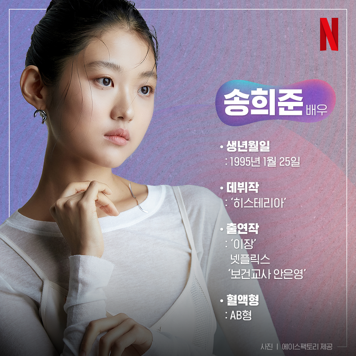 연기 파트너가 옴벌레였던 배우 | 1boon