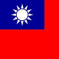 타이완남바원