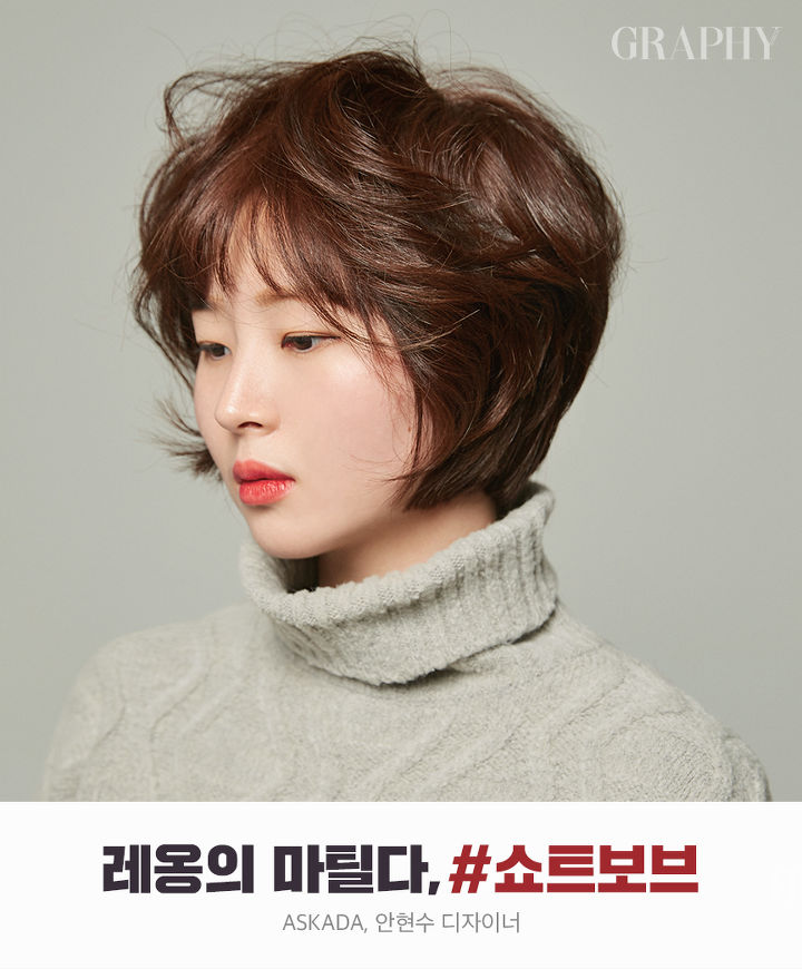 hair style wig 여자의 변신은 무죄 헤어스타일 before amp after 1boon 4700