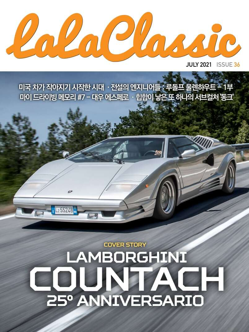 Lamborghini Countach 25th Anniv.