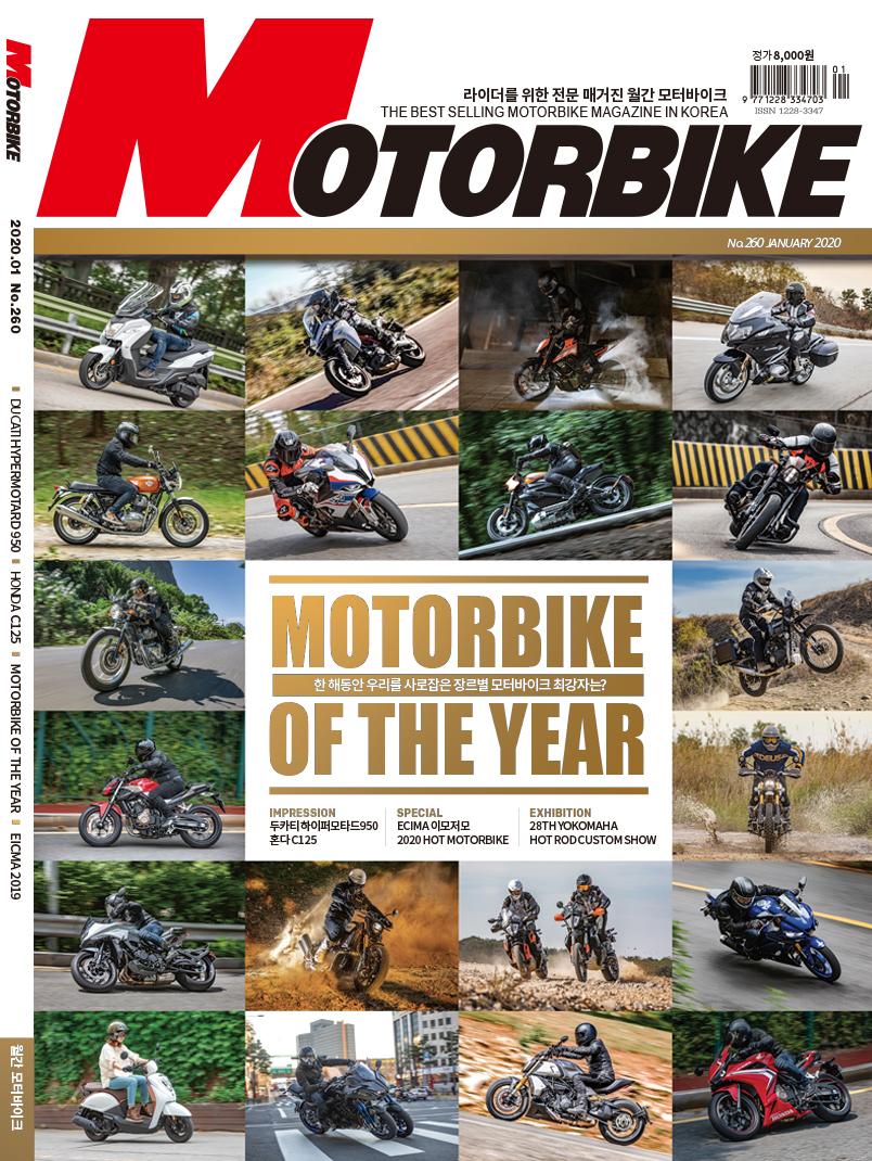 MOTORBIKE OF THE YEAR
