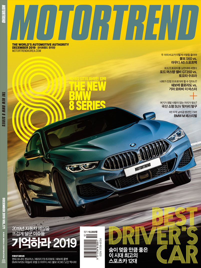 THE NEW BMW 8 SERIES