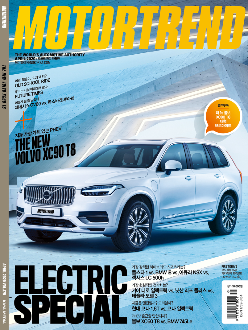 THE NEW VOLVO XC90 T8