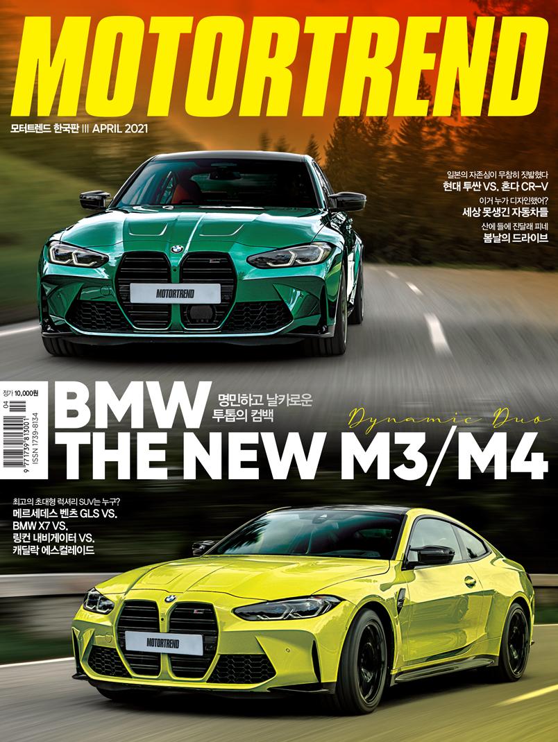 BMW 더 뉴 M3 & M4