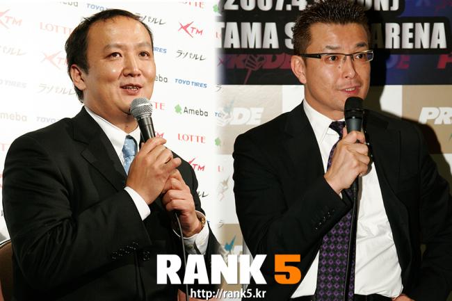 전 K-1 프로듀서 타니카와 사다하루와 전 프라이드FC 대표 사카키바라 노부유키(이상 왼쪽부터).