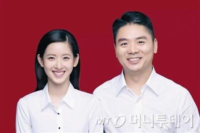 19살 연하 스타와 결혼한 회장님, 알고보니 '연봉 1위안'