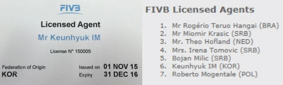 인스포코리아 임근혁 과장의 배구 공인 에이전트 자격증(왼쪽)과 FIVB홈페이지에 등록된 7명의 배구 공인 에이전트 목록