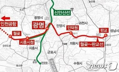 월곶~판교, 신안산선 복선전철 노선도. © News1