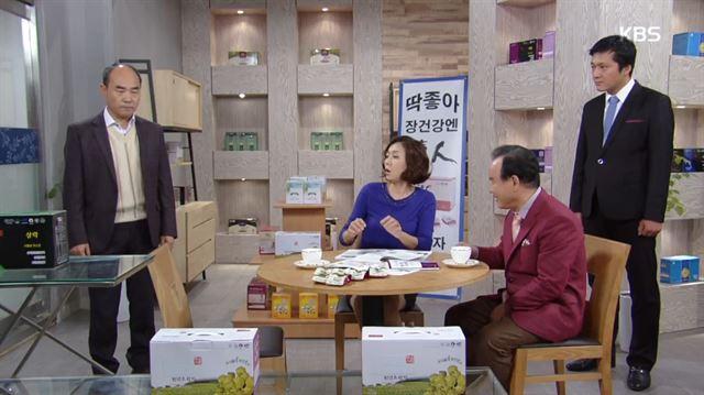 KBS2 일일드라마 '다 잘될 거야'에는 간접광고업체 사주(오른쪽에서 두 번째)까지 등장한다. KBS 방송화면 캡처