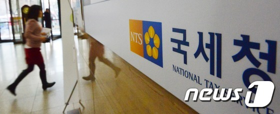 국세청./뉴스1© News1
