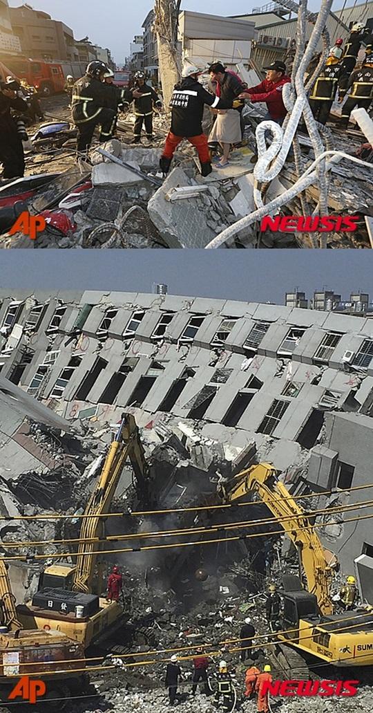 대만 지진 여행 취소
