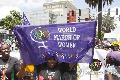 2015년 세계여성의날 행사에 참석해 조혼, 성폭행 문제에 항의하는 아프리카 여성들 [AP=연합뉴스 자료사진] [
