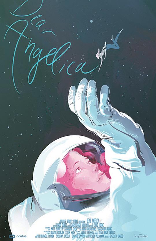 오큘러스 스토리스튜디오가 제작한 VR 단편 애니메이션 '디어 안젤리카'의 포스터