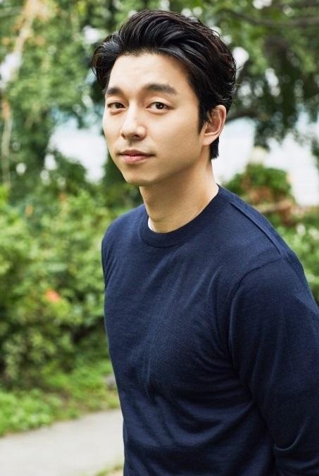 배우 공유 / 사진=매니지먼트 숲