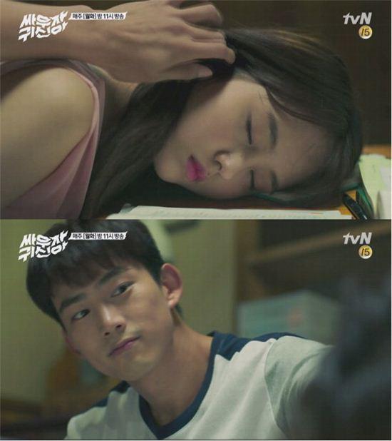 싸우자 귀신아/사진=tvN