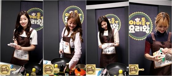 트와이스가 요리에 도전한다. © News1star / MBC