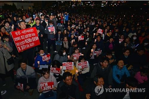 광주 시민도 광장으로 '하야하라'      (광주=연합뉴스) 정회성 기자 = 12일 오후 광주 동구 금남로 국립 아시아문화전당 앞 5·18민주광장에서 시민 2천여명(경찰 추산)이 촛불을 들고 '박근혜 대통령 하야'를 외치고 있다. 주최 측은 약 5천명이 집회에 참가한 것으로 추산했다. 2016.11.12 [독자 제공=연합뉴스]      hs@yna.co.kr