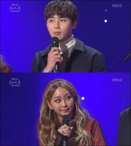 가수 효린과 배우 박서준이 KBS2 '유희열의 스케치북'을 통해 친분을 드러냈다.KBS2 '유희열의 스케치북' 화면 캡처