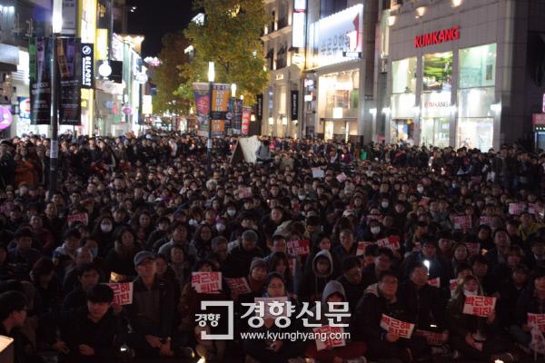12일 대구 동성로 대구백화점 앞에서 열린 '박근혜 퇴진 대구시국문화제'에 참석한 시민들.