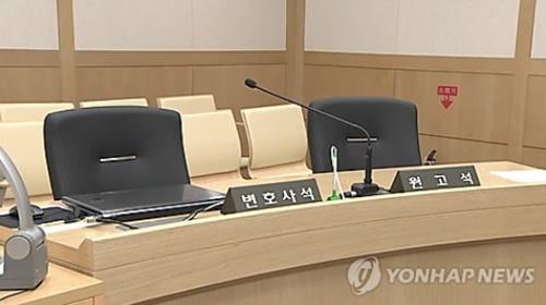 법원 (사진=연합뉴스)