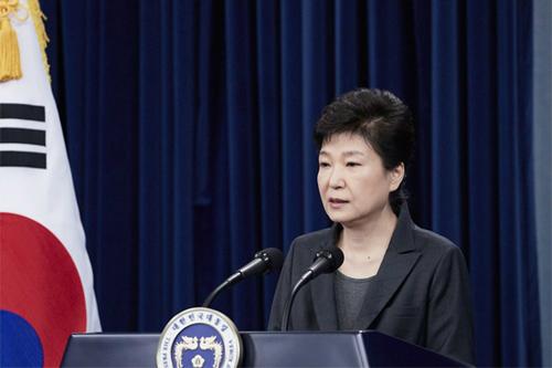 지난 4일 대국민담화 발표하는 박근혜 대통령 (사진=청와대 제공)