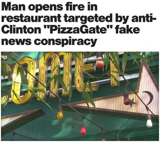 (CBS뉴스 캡처) © 뉴스1