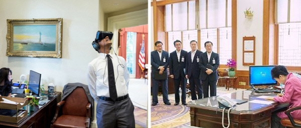 버락 오바마 미국 대통령이 집무실에 연결된 비서의 방에서 가상현실(VR) 기기를 체험하는 사진(왼쪽)은 소탈하고 친근한 이미지를 강화시켰다. 지난해 9월 청와대 집무실에서 결재서류에 사인하는 박근혜 대통령을 참모진이 멀찍이 떨어져서 바라보는 사진과 크게 대비된다.