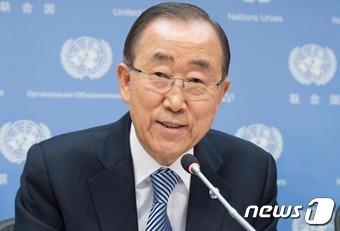 반기문 전 유엔 사무총장