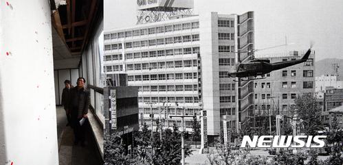 【광주=뉴시스】류형근 기자 = 다사다난했던 2016년의 해가 저물어가고 있다. 광주 동구 전일빌딩 기둥 등에 36년만에 총탄 흔적이 발견되면서 1980년 5·18 당시 헬기사격 가능성이 제기돼 진실 여부에 관심이 모아지고 있다. 총탄 흔적이 표시된 기둥과 5·18당시 건물 주변을 돌고 있는 헬기. 2016.12.25. (사진=뉴시스DB)    hgryu77@newsis.com