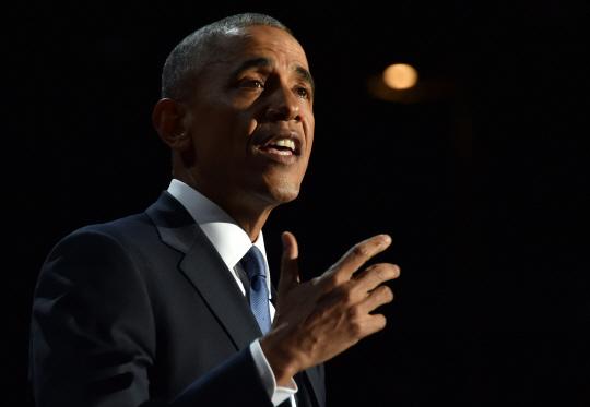 버락 오바마 미국 대통령이 10일(현지시간) 고별연설을 하고 있다./시카고=AFP연합뉴스