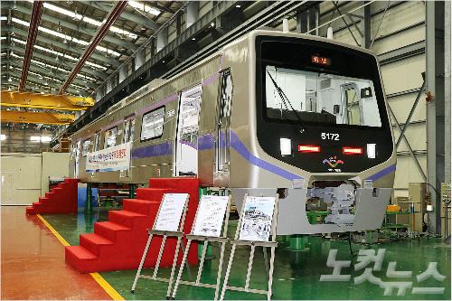 서울 5호선 연장선 투입용 전동차 시제차량 (사진=현대로템 제공)