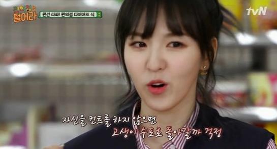 사진 = tvN '편의점을 털어라' 방송 캡쳐