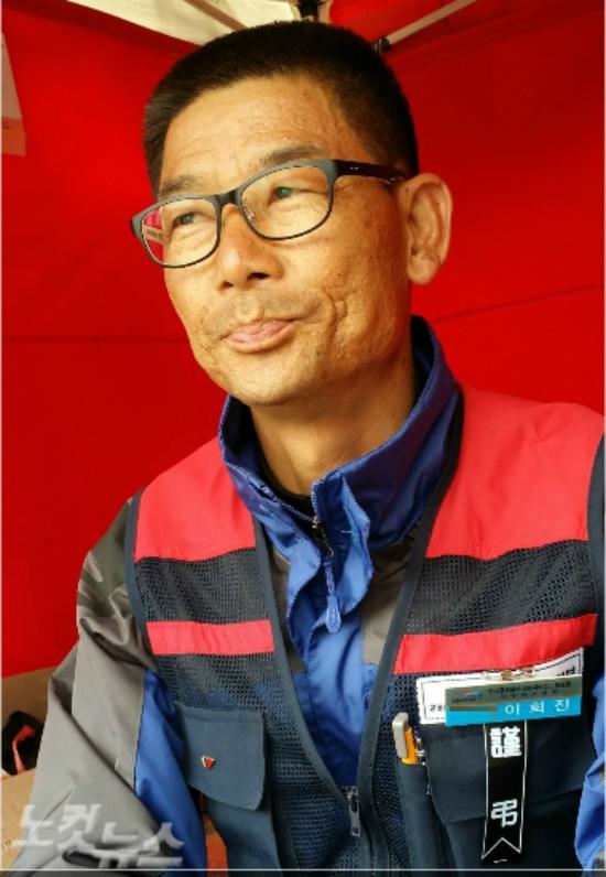 버스 요금 2400 원을 횡령했다며 해고를 당한 전북의 한 고속버스 회사 노조원 이희진 씨가 부당해고를 주장하며 회사 앞에서 천막농성을 벌이고 있다. (사진=자료사진)
