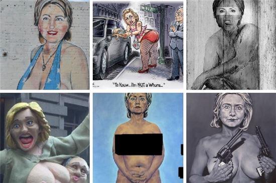 힐러리 클린턴을 풍자한 작품들.