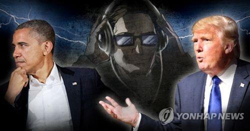 [제작 조혜인] 일러스트