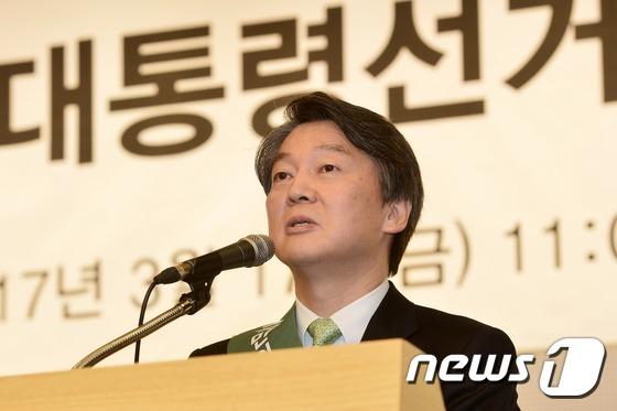 2017년 3월 '제19대 대선에 출마한 안철수 전 대표.