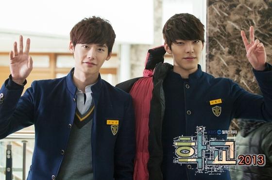 이종석 김우빈이 '학교 2013'에서 호흡을 맞춘 바 있다. © News1star / KBS