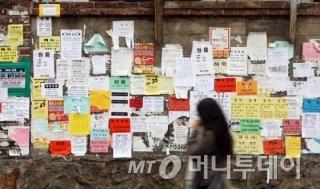 신학기 서울의 한 대학가에 원룸, 옥탑방 등 자취방을 구하는 학생들을 상대로 한 벽보가 빼곡하게 붙어있다. @머니투데이 DB.
