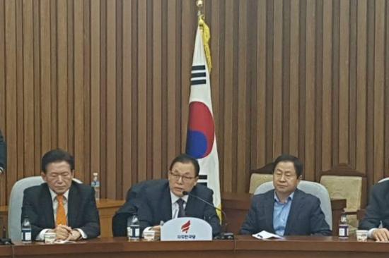 자유한국당 이채익 의원. (사진=페이스북 캡처)