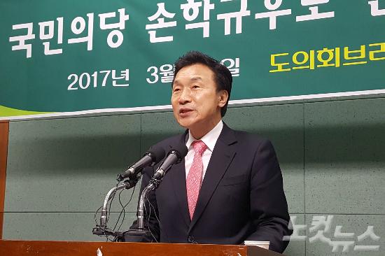 국민의당 손학규 경선후보가 전북도의회에서 기자회견을 열어 농업과 전북 관련 공약을 말하고 있다. (사진=도상진 기자)