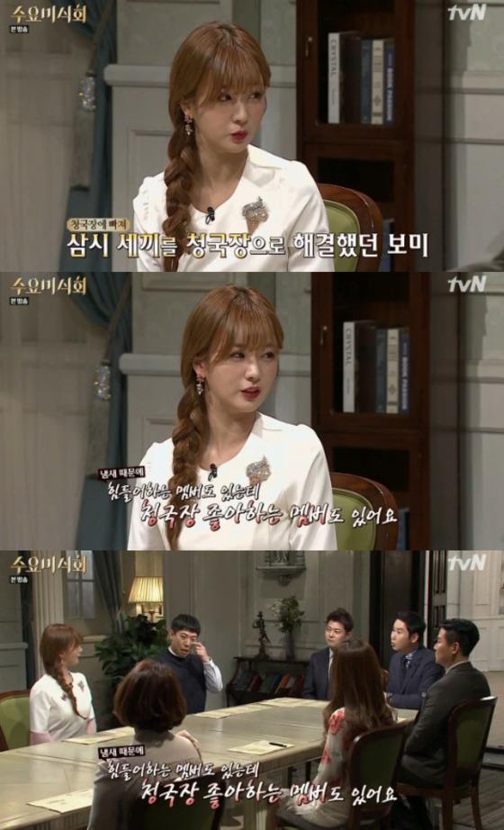 사진=tvN '수요미식회'캡처© News1