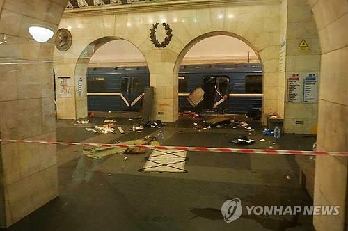 상트페테르부르크 지하철 테러 현장 [연합뉴스 자료사진]