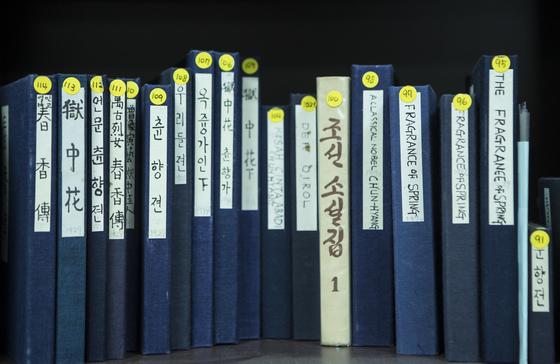 한 권 한 권 꼼꼼하게 포장한 『춘향전』의 각종 판본.딱딱한 종이를 덧씌워 책의 손상을 예방했다.